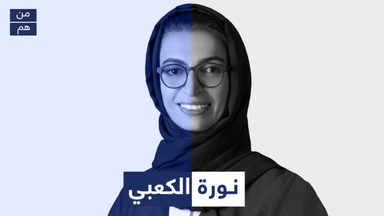 من هي لطيفة بنت محمد بن راشد آل مكتوم Youtube