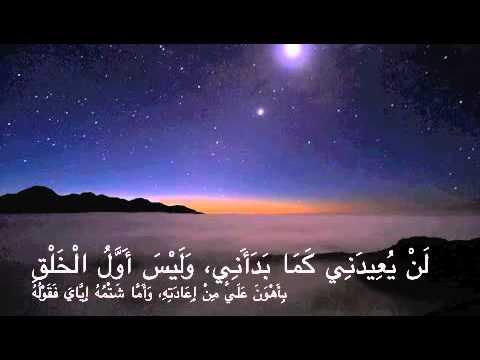 HADITH ARABIC PDF