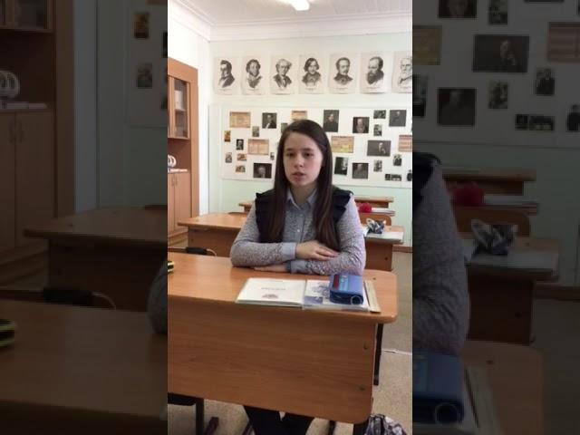 Изображение предпросмотра прочтения – АлександраДемина читает произведение «Шарик» А.И.Солженицына