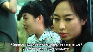 Miss Granny / Su-sang-han geu-nyeo (2014)