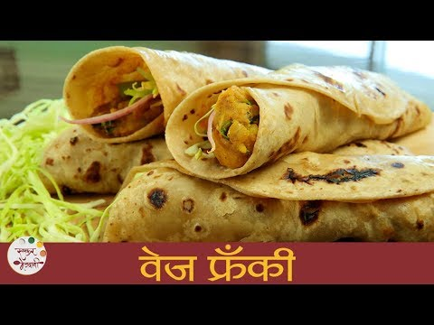 veg frankie recipe how to make veg frankie veg frankie recipe how to make veg frankie recipe in marathi sonali raut forumfinder Choice Image