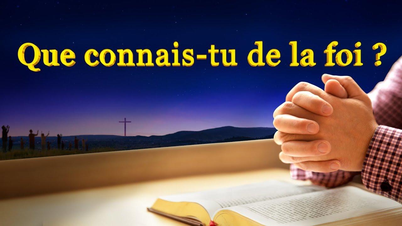 Déclarations de Dieu Tout-Puissant « Que connais-tu de la foi ? »