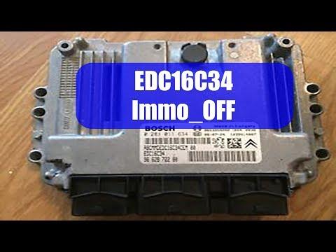 Отключить иммобилайзер EDC16C34