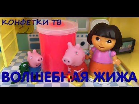 Даша путешественница / даша следопыт мультфильм игры все серии подряд