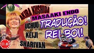 Akira Kushida & Masaaki Endo Uchuu Keiji Sharivan [Tradução - Rei Boi]