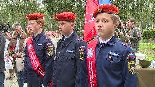 День солидарности в борьбе с терроризмом в Архангельске