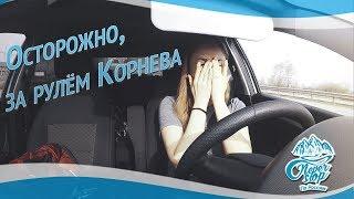 Автопутешествие По Сибири | День 1 | Абакан - Абаза