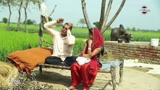 हरिया का कुणबा || Episode 10 || Hariya Ka Kunba || Haryanvi Comedy || Pannu Films Official