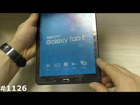Сброс настроек Samsung Tab E (Hard Reset Samsung Tab E)