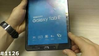Сброс настроек Samsung Tab E Hard Reset Samsung Tab E