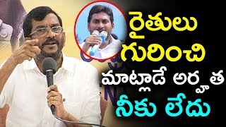 AP Minister Somireddy CRITICIZE Jagan Over Farmers' Loan Waiver | YS Jagan Padayatra | IndionTvNews
