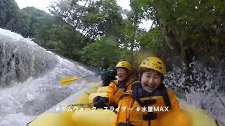 ニセコウッカ*ラフティング【春コース編】2018