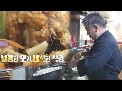 '부먹·찍먹' 가리지 않고 맛있는 '달콤·바삭 탕수육' @생활의 달인 680회 20190722