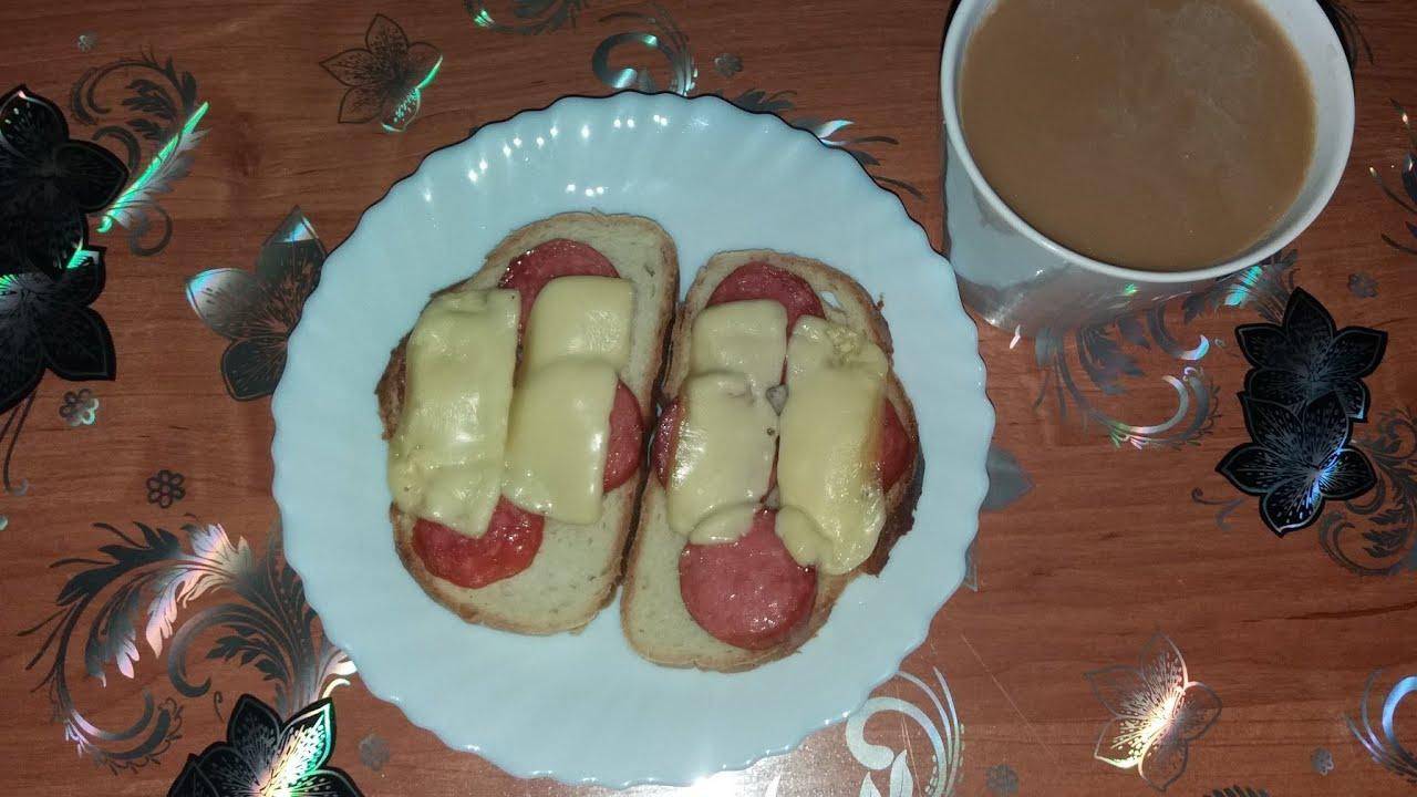 Готовим бутерброд в микроволновке