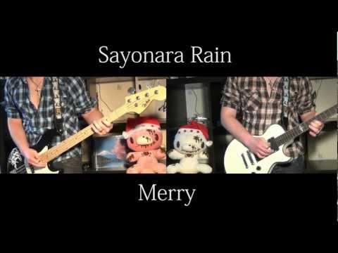 Клип Merry - Sayonara Rain