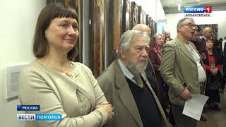 Выставка «Иконы Каргополья. Возрождение» открылась в Московской галерее искусств Церетели
