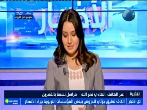 القصرين: وفاة مواطن وجرف أخر على متن سيارته
