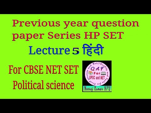 Structural Functional Approach For Cbse Net And Upsc Youtube