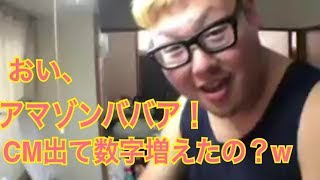【石川典行】オカラを包みながらももななを痛烈ディスw!!