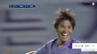 サンフレッチェ広島 2-0 大邱 広島:ドウグラス ヴィエイラ[10'] 渡 大...