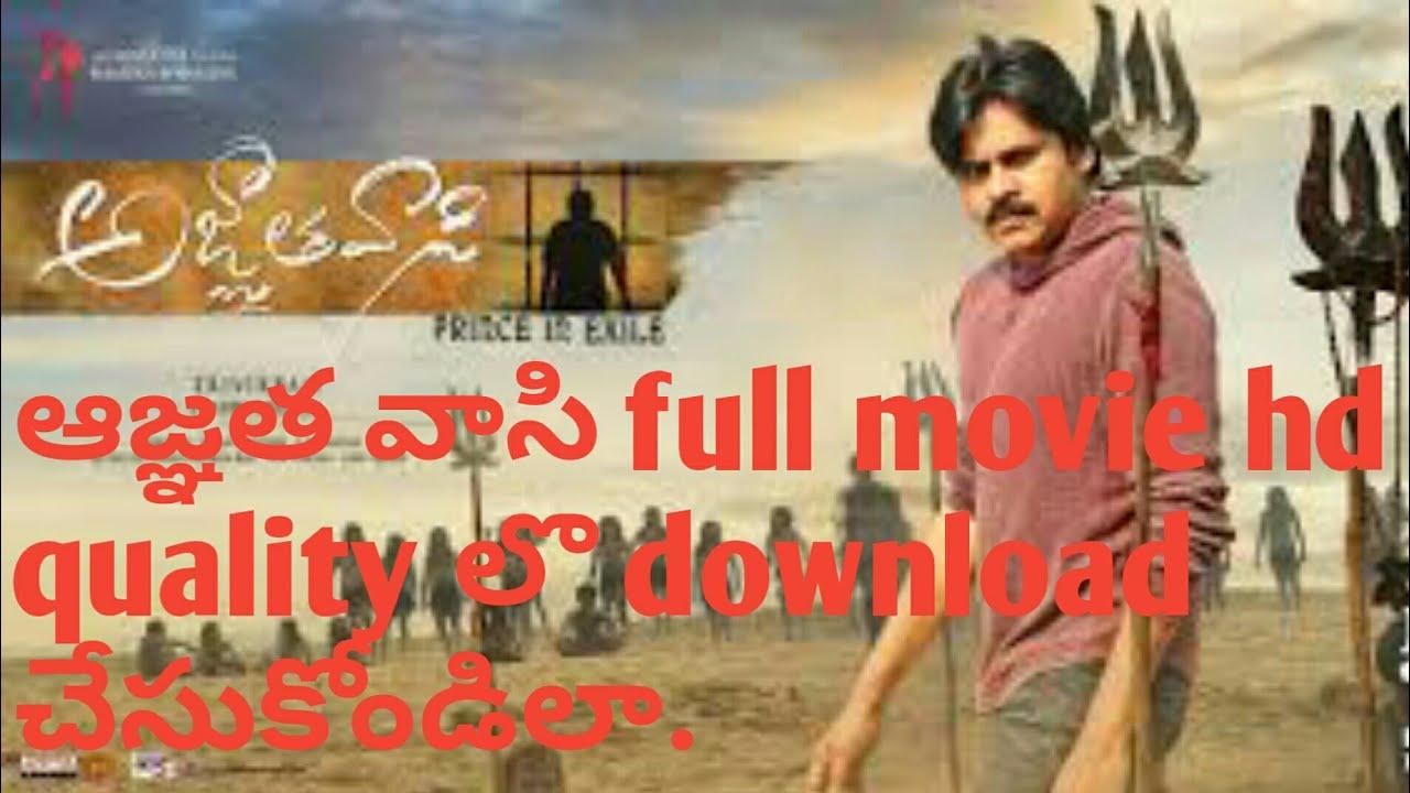 Telugu Movies Download Hd Quality