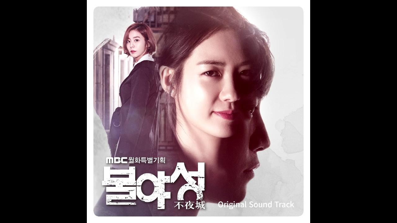 Night light korean drama synopsis -  Full Album Night Light White Nights Ost