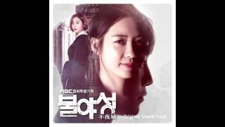 Video [Full Album] Night Light (White Nights) 불야성 OST download MP3, 3GP, MP4, WEBM, AVI, FLV April 2018