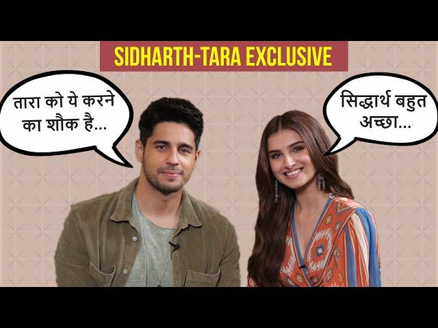 Sidharth Malhotra ने बताई Tara Sutaria संग अफेयर की सच्चाई | Marjaavaan Movie Exclusive Interview