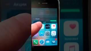 Мерцание экрана Iphone 4s с Aliexpress(, 2016-12-28T08:57:23.000Z)