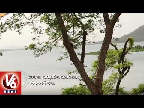 Telangana Yatra || Heritage And Culture Of Warangal District || Pakhal Lake || V6 News