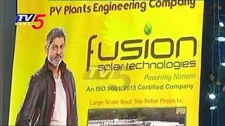 Fusion Solar Technology Awareness Meet in Guntur | TV5 News