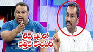 Raghunandan Rao Counter Attack On Kathi Mahesh ...