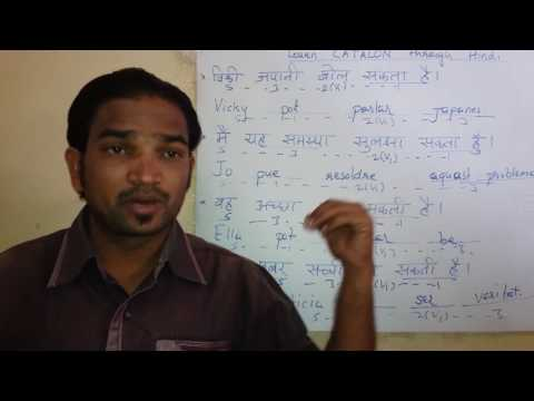 Learn Catalan language  through Hindi.           Language Learning Centers.