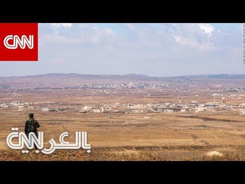 مرتفعات الجولان.. ما أهميتها وما تاريخ النزاع عليها بين سوريا وإسرائيل؟  - نشر قبل 1 ساعة