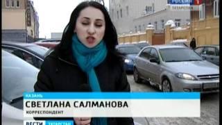Борьба с авто в Казани
