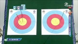 20140927亞運 女子射箭 複合弓 團體賽