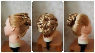 Прически: цветок из косы(Видео о том, как сделать великолепную и легкую прическу! Прическа подходит и для повседневности, и для прове..., 2014-09-29T12:21:33.000Z)