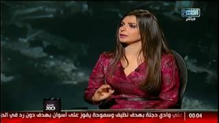 القاهرة 360 | لقاء مع النجمة رانيا منصور