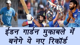 India Vs England 3rd ODI : These Records can be made at Eden Garden   वनइंडिया हिंदी