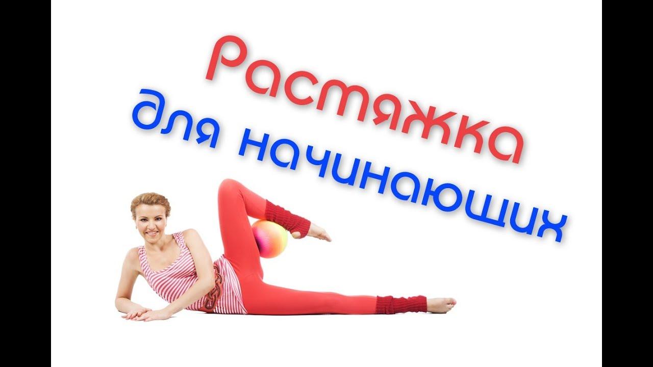 как увеличить пенис дома Котельниково