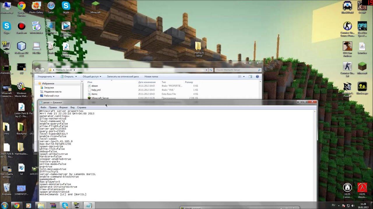 Сервера Майнкрафт 1.5.2 | Более 350 серверов Майнкрафт