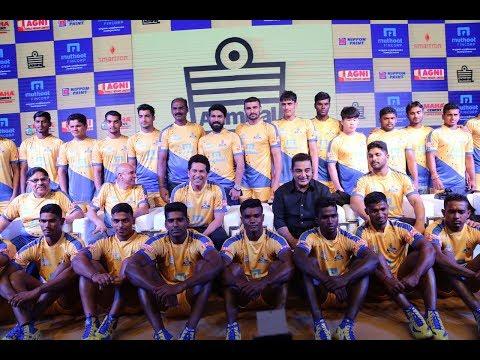 Tamil Thalaivas |Team Tamil Nadu kabaddi players | Full squad List with Player Picture | Latest