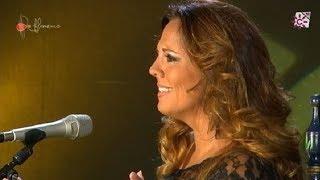 Cantiñas. Virginia Gámez. 2014 Mp3