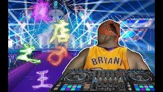 DJ Got Us Fallin' In Love - Right Version ♂