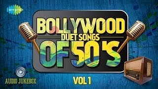 Romantic Songs Of 50
