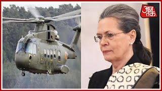 AgustaWestland Accused Michel's Sister Reveals Pressure To Name Sonia Gandhi In False Confession