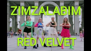 [KPOP IN PUBLIC CHALLENGE] Red Velvet 레드벨벳 '짐살라빔 (Zimzalabim) Cover by MalyginParty