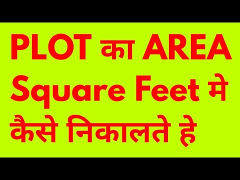 How to Calculate Land Area in Square Feet   Plot Area Measurement in Sqft   Land Area Calculation