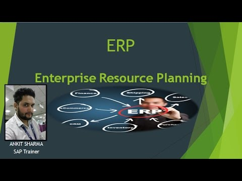 SAP PP Training - Introduction to ERP : Enterprise Resource Planning - Lesson 1(Video 1)
