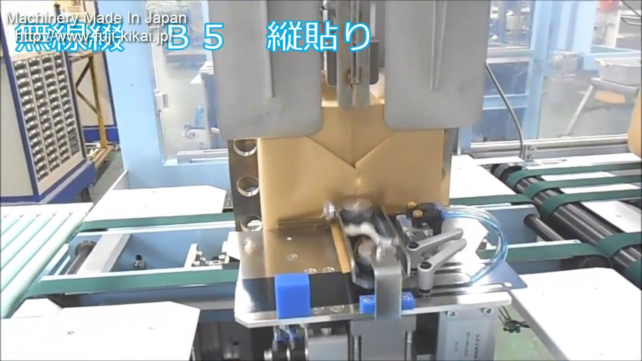 02 Craft complete packaging machine Caramel Packaging Machine Fuji Machinery
